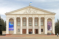 Chernihiv regional musik och dramateater som namnges efter T Shevchenko Arkivbilder