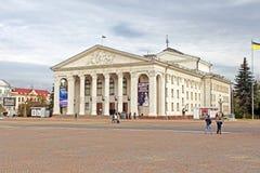 Chernihiv regional musik och dramateater som namnges efter T Shevchenko Chernihiv Arkivbilder