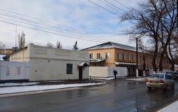 CHERNIHIV UKRAINA, Styczeń, - 05, 2015: chlebowego robić roślina w Che Zdjęcia Royalty Free