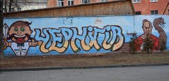 CHERNIHIV/UKRAINE - STYCZEŃ 04 2015: malowidło ścienne na ścianie w Mi Zdjęcia Royalty Free
