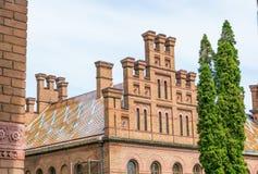 Chernivtsi Krajowy uniwersytet, Chernivtsi, Ukraina zdjęcia stock