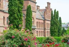 Chernivtsi Krajowy uniwersytet, Chernivtsi, Ukraina obrazy royalty free