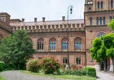 Chernivtsi Krajowy uniwersytet, siedziba Bukovinian i Dalmatyńscy metropolita, zdjęcia royalty free