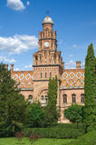 Chernivtsi National University Royalty Free Stock Photos