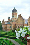 Chernivtsi National University. Famous buildings of the Chernivtsi University is the bright example of the Romanesque and Byzantine architecture embellished with Royalty Free Stock Images