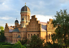 Chernivtsi National University. Famous buildings of the Chernivtsi University is the bright example of the Romanesque and Byzantine architecture embellished with Stock Photography