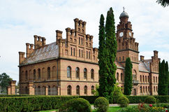 Chernivtsi National University Stock Photos
