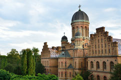 Chernivtsi National University Stock Photography