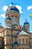 Chernivtsi nationellt universitet - Yuriy Fedkovych Chernivtsi Nati arkivbild