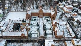 CHERNIVTSI, UKRAINE - Wohnsitz von Bukovinian und dalmatinische Großstadtbewohner Stockfotos