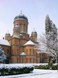 Chernivtsi University, Ukraine Royalty Free Stock Photo