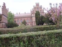 Chernivtsy's National University Royalty Free Stock Images