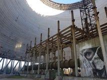 chernobyl Obraz Stock