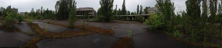 chernobyl Photos libres de droits