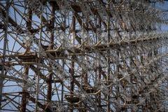 Chernobyl: Duga old soviet radar system Stock Images
