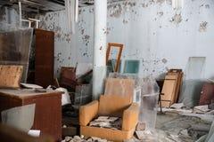 Chernobyl Exclusion Zone. CHERNOBYL REG, UKRAINE - Nov 29, 2016: Chernobyl Exclusion Zone. Lost city. Ruins of buildings in the abandoned city of Pripyat. Zone Royalty Free Stock Image