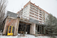 Chernobyl Exclusion Zone. CHERNOBYL REG, UKRAINE - Nov 29, 2016: Chernobyl Exclusion Zone. Lost city. Ruins of buildings in the abandoned city of Pripyat. Winter Royalty Free Stock Image