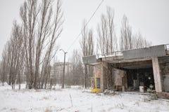 Chernobyl Exclusion Zone. CHERNOBYL REG, UKRAINE - Nov 29, 2016: Chernobyl Exclusion Zone. Lost city. Ruins of buildings in the abandoned city of Pripyat. Winter Stock Photo