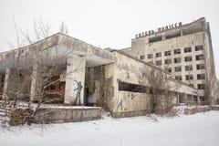 Chernobyl Exclusion Zone. CHERNOBYL REG, UKRAINE - Nov 29, 2016: Chernobyl Exclusion Zone. Lost city. Ruins of buildings in the abandoned city of Pripyat. Winter Stock Image