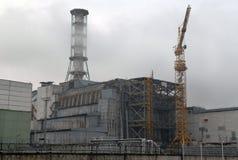 Chernobyl-Kernkraftwerk Stockfotografie