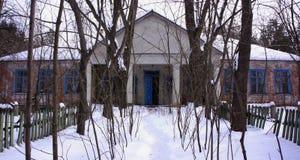 Chernobyl Kindergarten. An abandoned kindergarten building in the Chernobyl Isolation Zone, Ukraine Royalty Free Stock Photography