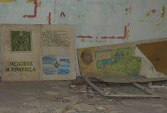 Chernobyl niedopuszczenia strefa zdjęcie stock