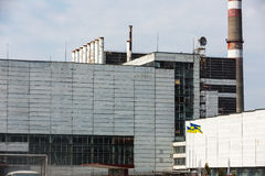 Chernobyl Nuclear Power Plant Stock Image