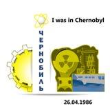 Chernobyl, o 26 de abril de 1986 rotulação de tinta preta Imagem de Stock