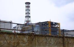 Chernobyl power plant Royalty Free Stock Photography