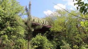 chernobyl Pripyat litera almacen de video