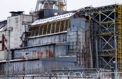 Chernobyl reactor 4 sarcophagus detail Stock Photos