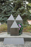 Chernobyl technological catastrophe memorial, Korosren, Ukraine Stock Photo