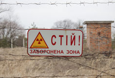 Chernobyl zone of alienation Royalty Free Stock Photo