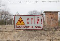 Chernobyl zone of alienation Royalty Free Stock Photo