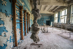 Chernobyl zone Royalty Free Stock Images