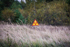 Chernobyl Zone Stock Photo