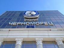 Chernomorets stadium entrance Royalty Free Stock Images