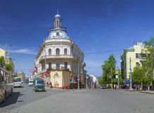 Chernovtsy- famous and popular Stock Image