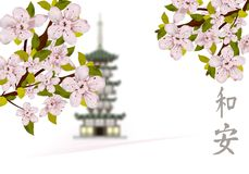 Cherry blossom. And pagoda blurred silhouette in the background with chinese symbols for harmony and tranquility Royalty Free Stock Image