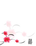 Cherry Blossom Double Happiness Royalty Free Stock Photography