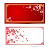 Cherry blossom template Stock Images