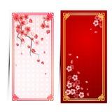 Cherry blossom template Stock Photos
