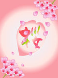 Cherry Blossoms. Illustration of a pink background of bright cherry Stock Image