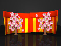 Cherry Blossoms And Red-Gold Curtains en fondo negro ilustración del vector