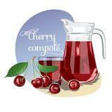Cherry compote. For labels, banners, posters, postcards, textiles and other. vector illustration