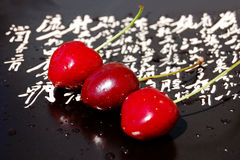 Cherry fruit Royalty Free Stock Photo