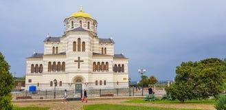 Chersonese Tavrichesky Стоковое Фото