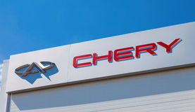 Chery automobile dealership sign Stock Image