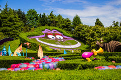 Cheshire cat at the Alice in Wonderland. Alice`s Curious Labyrinth. Disneyland Paris. Royalty Free Stock Images