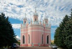 Chesme教会,圣彼得堡,俄罗斯,后视图 免版税库存照片